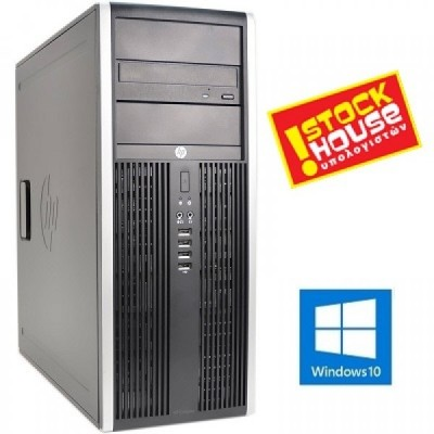 HP Compaq 8000 Elite (3,00GHz) Ηλεκτρονικός Υπολογιστής